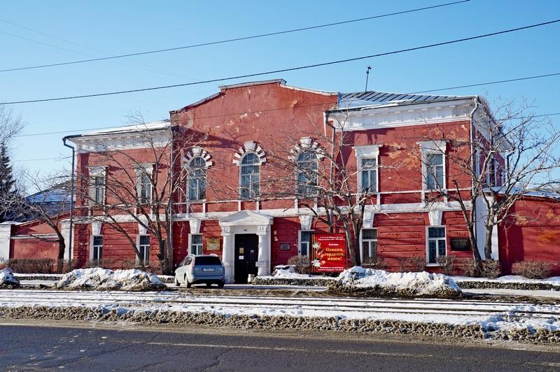 Altai Museum of Local Lore