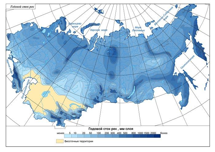 годовой сток рек россии