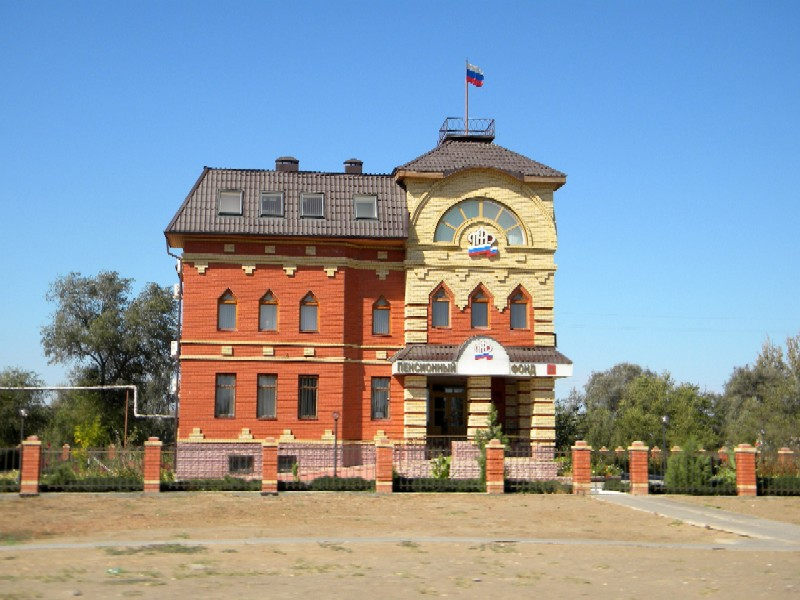 город камызяк фото города учился школе гонзага