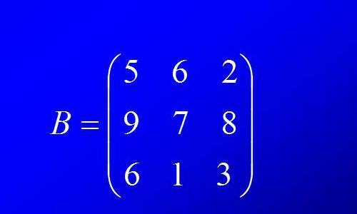 numeric matrix