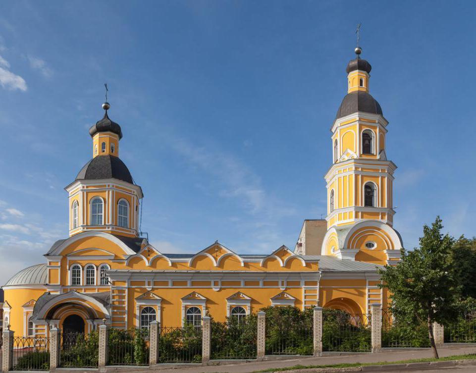 Pokrovsky Cathedral of Bishops