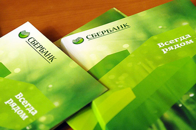 Types of Sberbank Cards