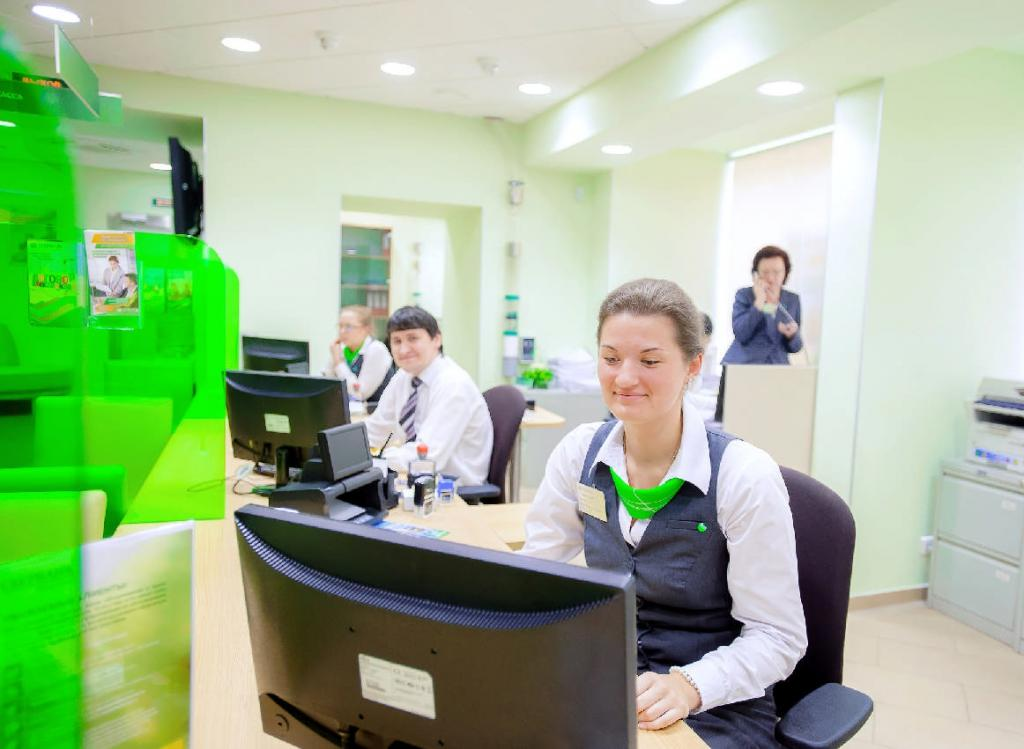Obtaining a Sberbank card upon request