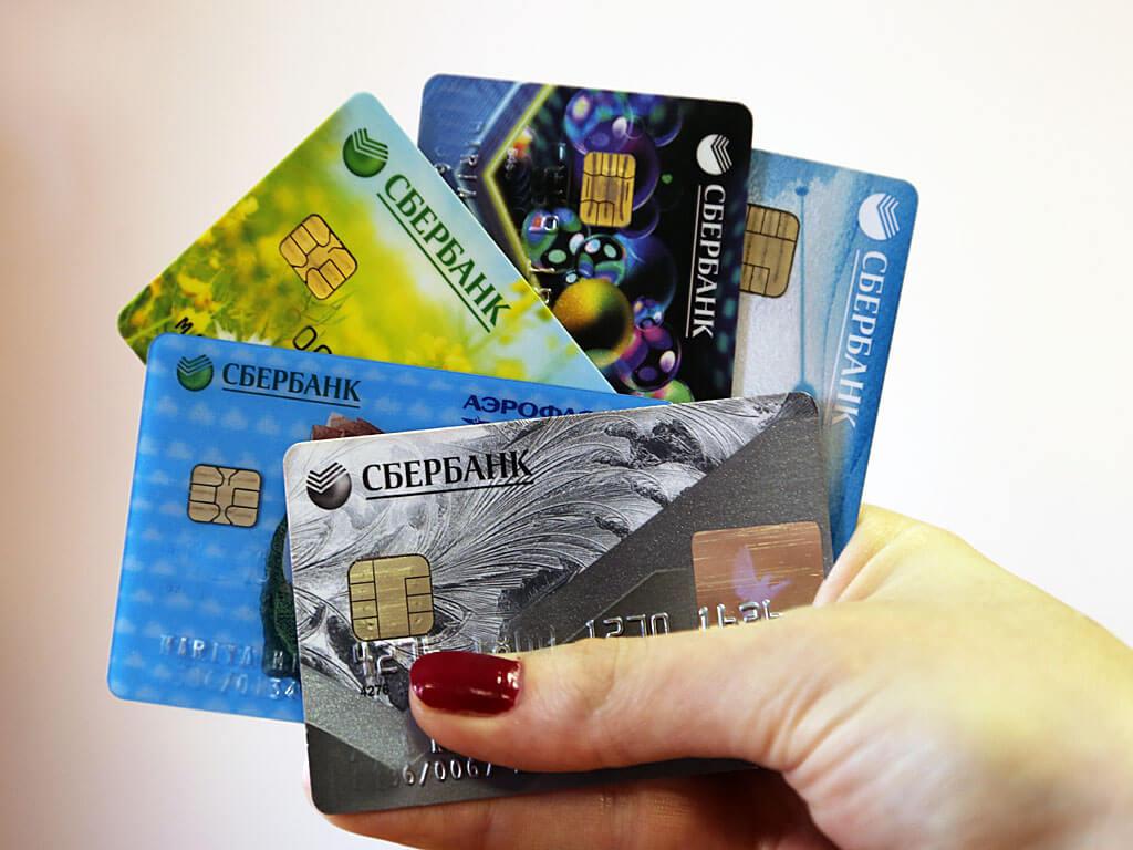 Sberbank Debit Cards