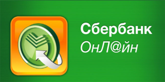 """Filling out an application for a card in the service """"Sberbank Online"""""""