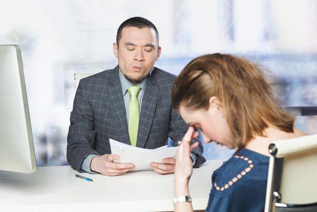 types of disciplinary liability