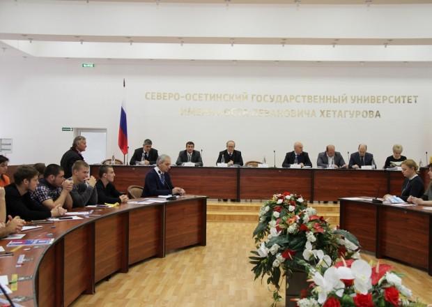 North Ossetian State University