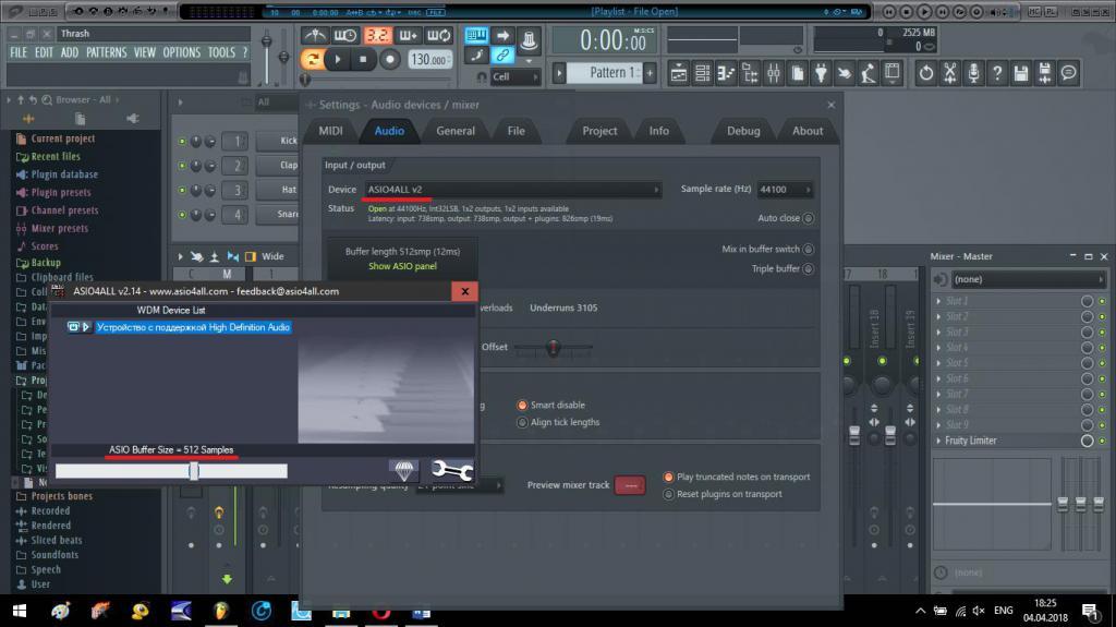 Настройки аудио и панели ASIO