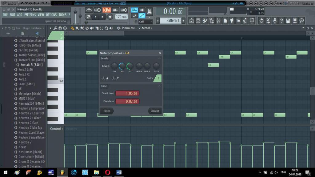 Ввод и редактирование партий на виртуальной клавиатуре