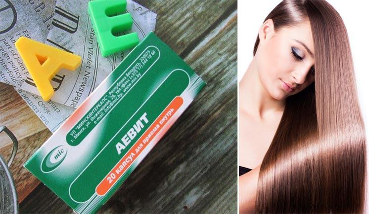 """""""Aevit"""" for hair"""