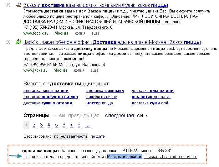Geo-dependent search query is