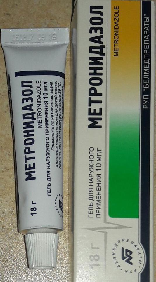 Метронидазол гель от чего помогает