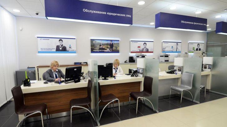 refinancing gazprombank reviews