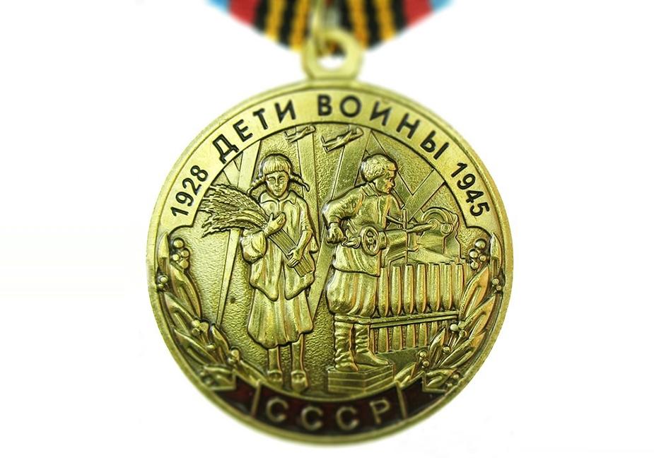 children of the Great Patriotic War