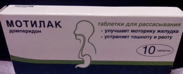 Лечение дивертикулеза сигмовидной кишки