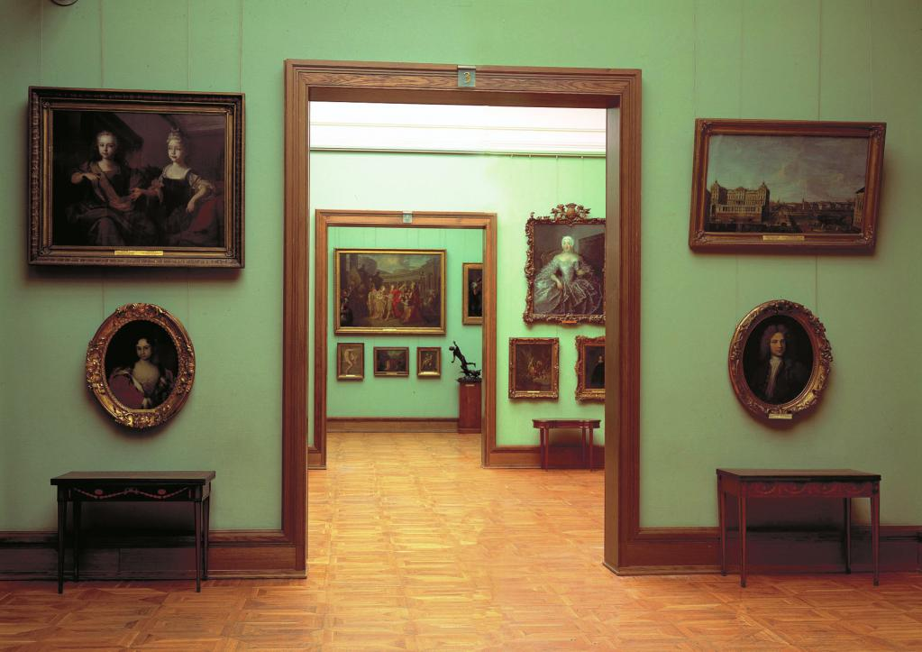 Collection of the Tretyakov Gallery