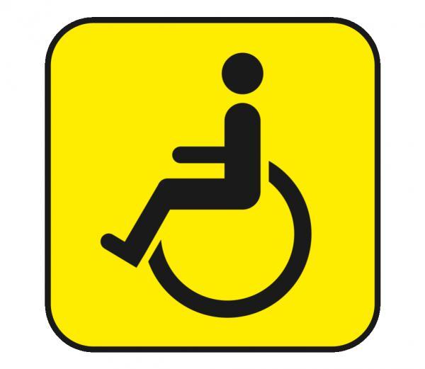 Как получить знак {amp}quot;Инвалид{amp}quot;