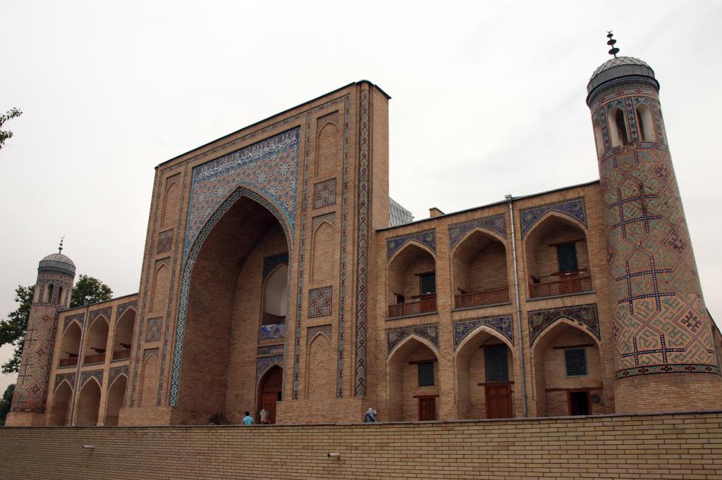 Tashkent sights photo