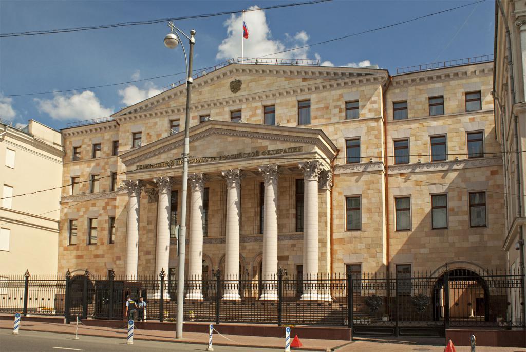 General Prosecutor's Office