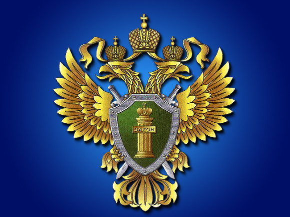 Russian coat of arms