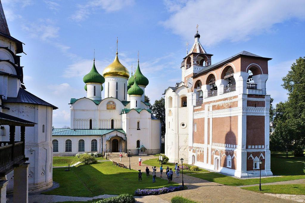 Monastery of Saint Euthymius