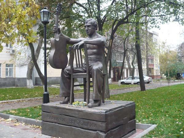 Vysotsky monument