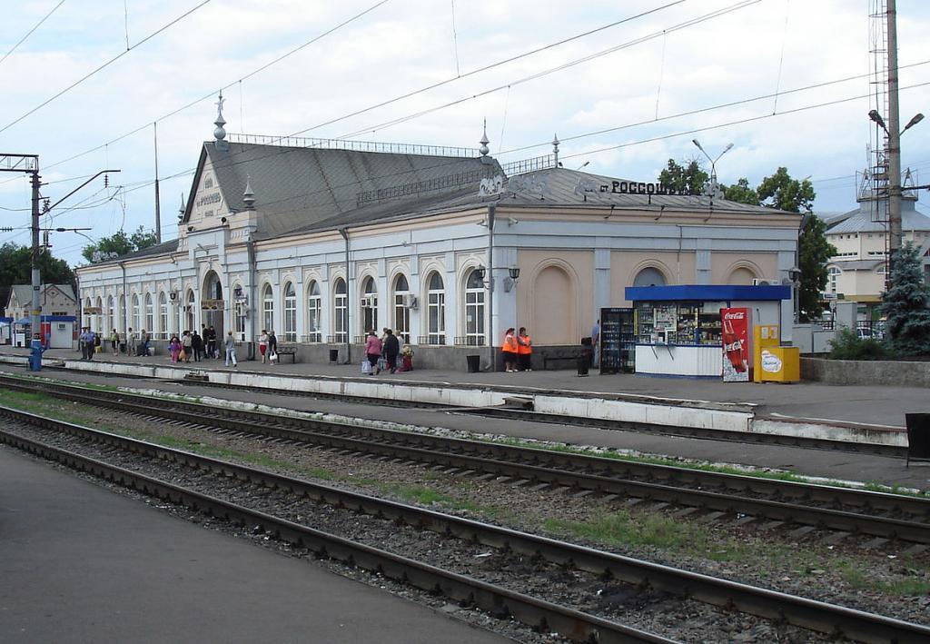 station rossosh