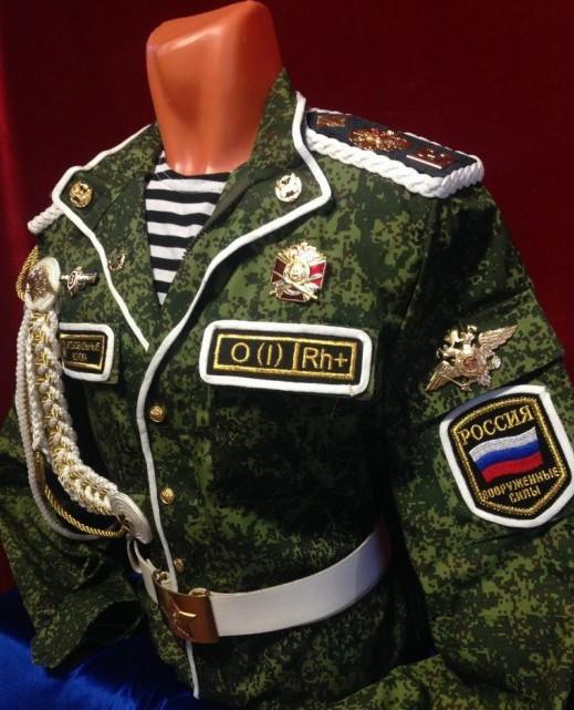 позволяет железнодорожные войска форма одежды фото характеру эльфы