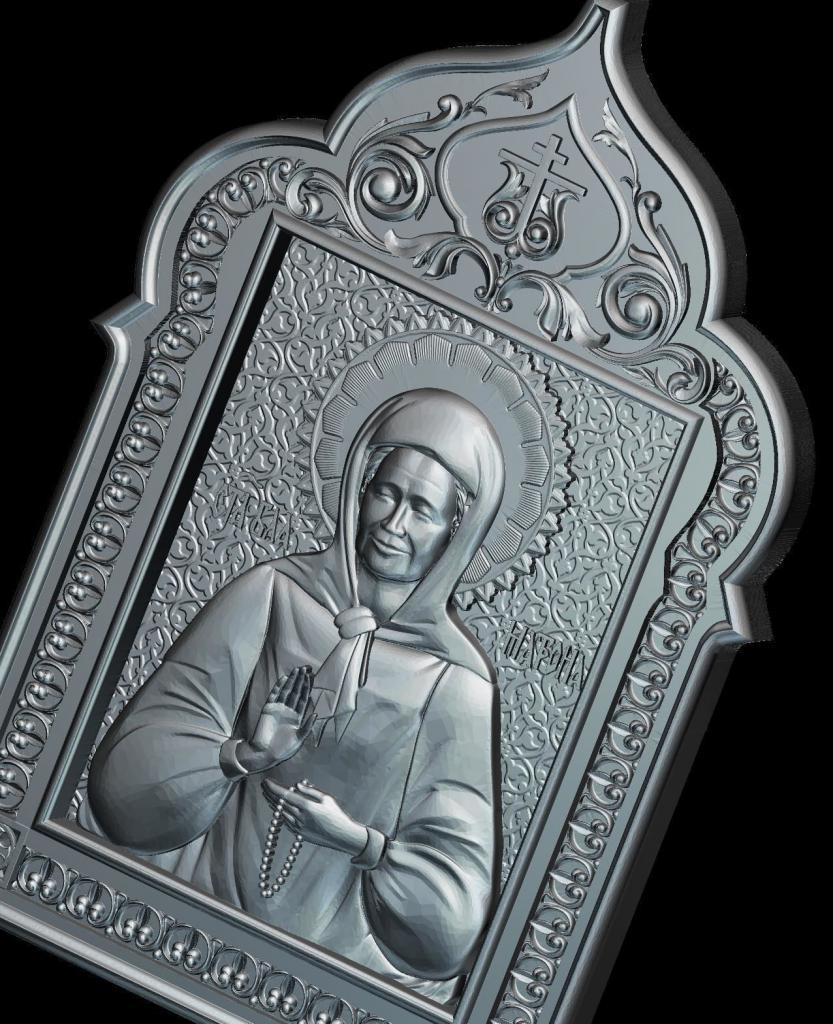 Icon of the Blessed Matronushka