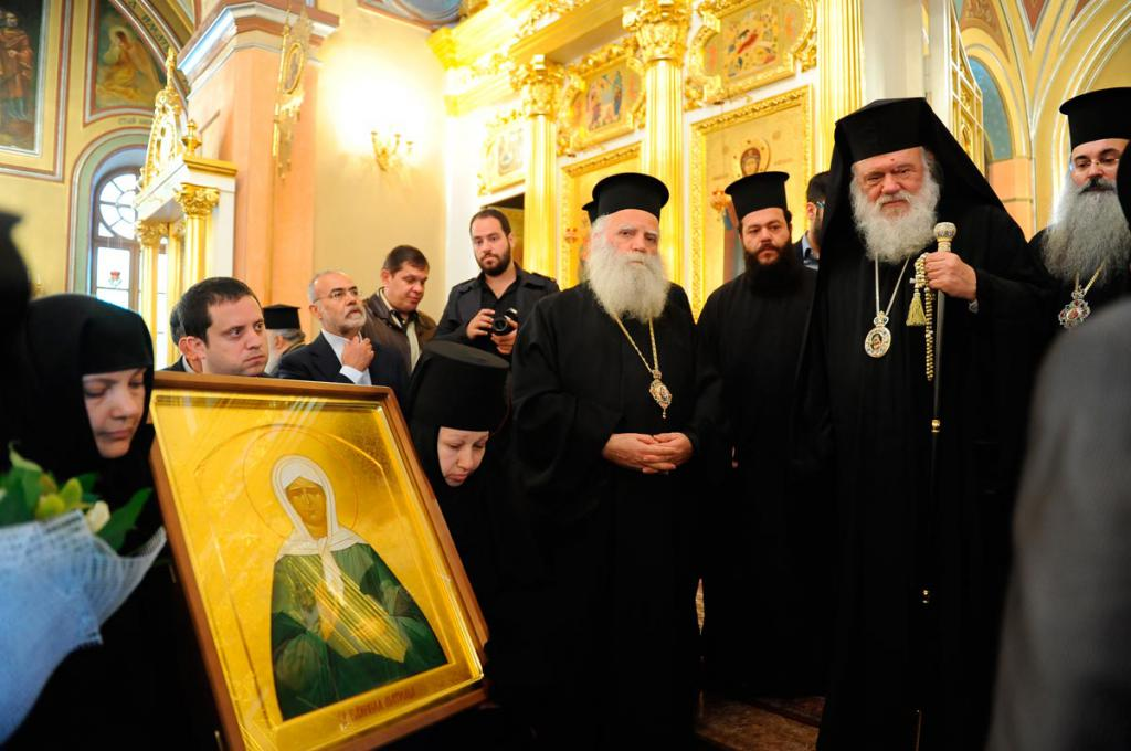 Visit of the Greek clergy