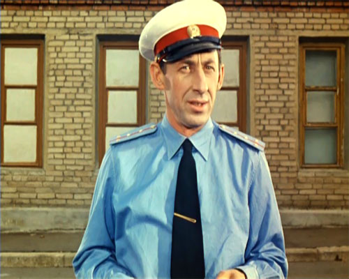 Владимир Басов в роли милиционера