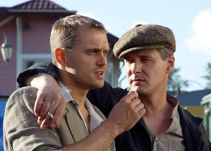 "Alexander Makogon in the series ""Gypsy"""