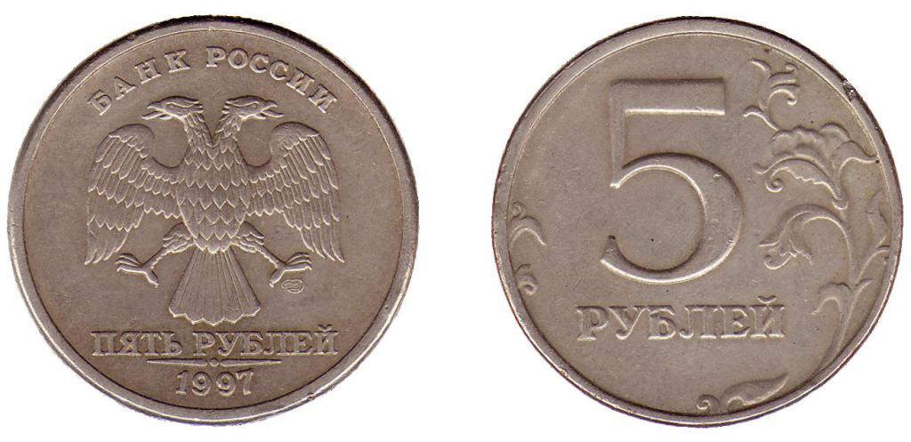 two coins of five rubles
