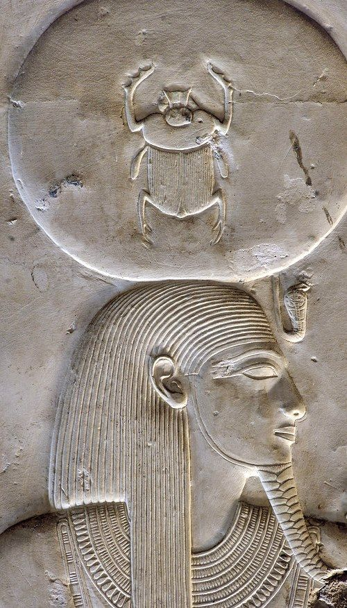 Fragment of Egyptian Borelev