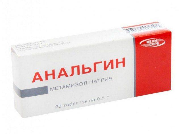 таблетки анальгин применение