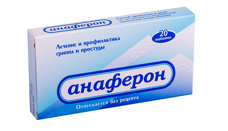 "Analogue ""Anaferona"""