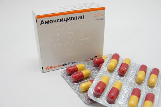 амоксициллин капсулы