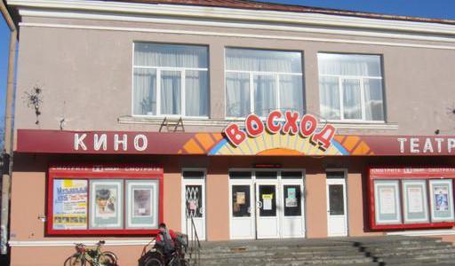 Children's cinema.