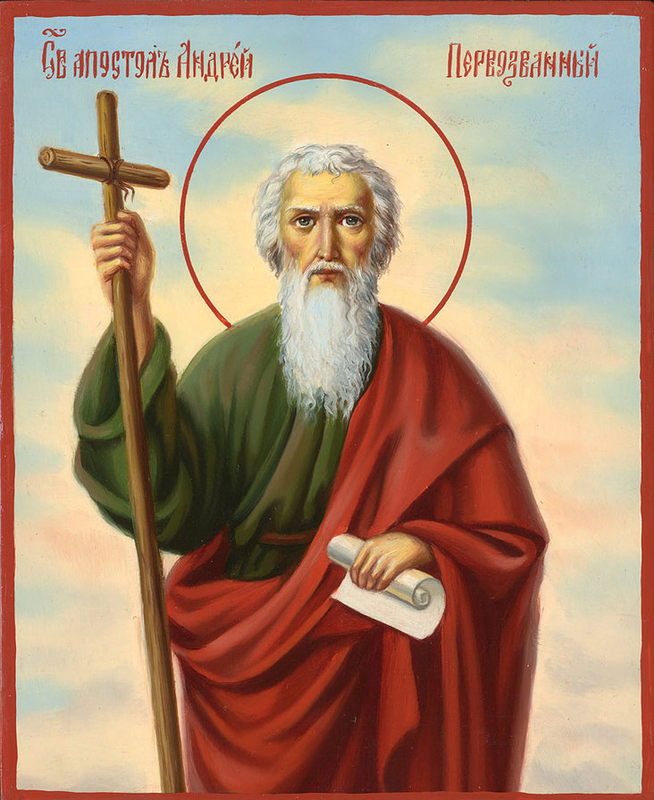 Apostle Andrew the First Called