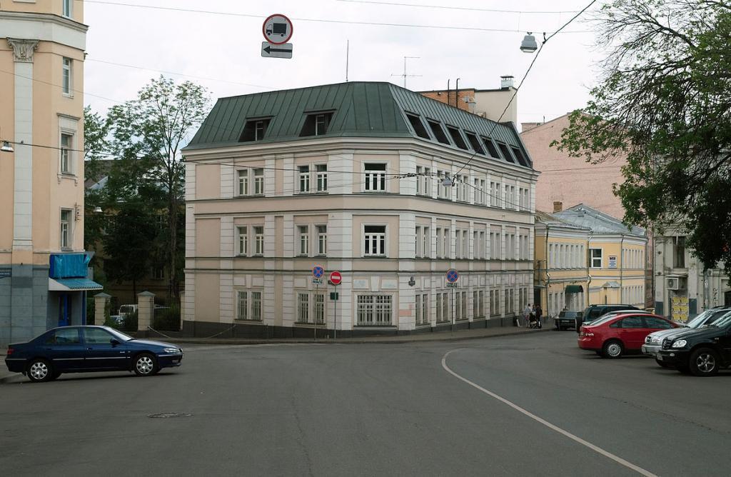 Australian Embassy in Moscow