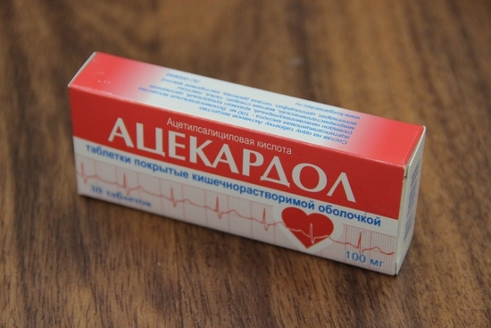 """tablets """"Atsekardol"""""""