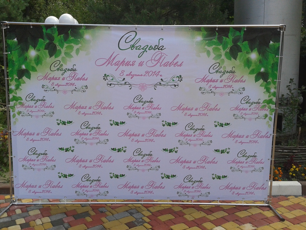 Wedding press wall as an idea.