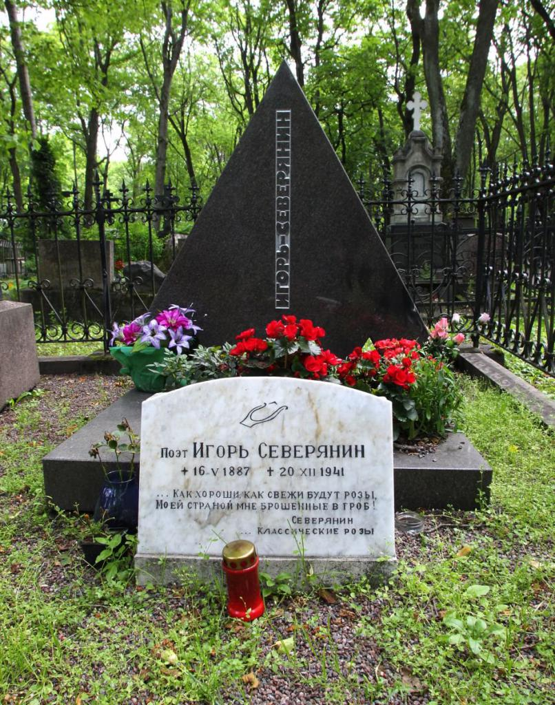Tomb of the poet