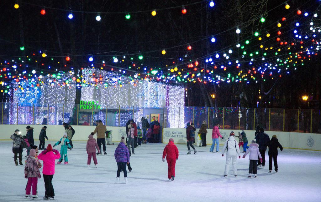 skating rink in grandma's park