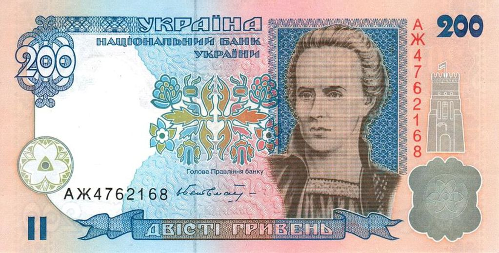200 hryvnia obverse