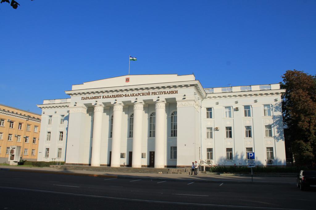 Republican Parliament Building