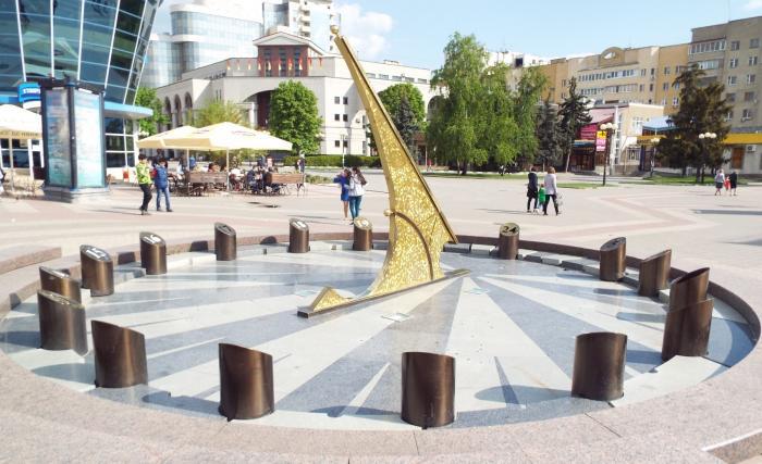 Belgorod sundial