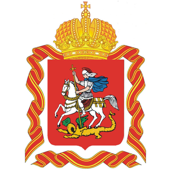 картинки герба московской области поиск обоев