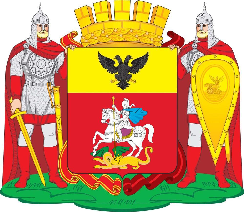 картинки герба московской области зрителям нравится