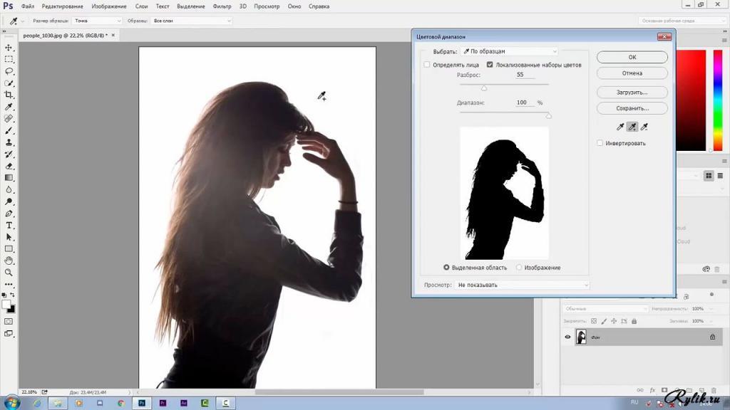 двойная экспозиция в программе фотошоп